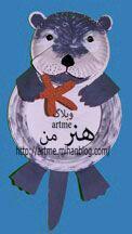 http://s8.picofile.com/file/8301941200/0a6990501729d30efebfbbee84e78eab.jpg