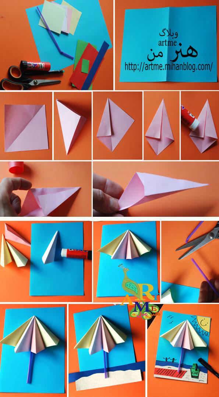 http://s8.picofile.com/file/8301942134/2_9gg.jpg