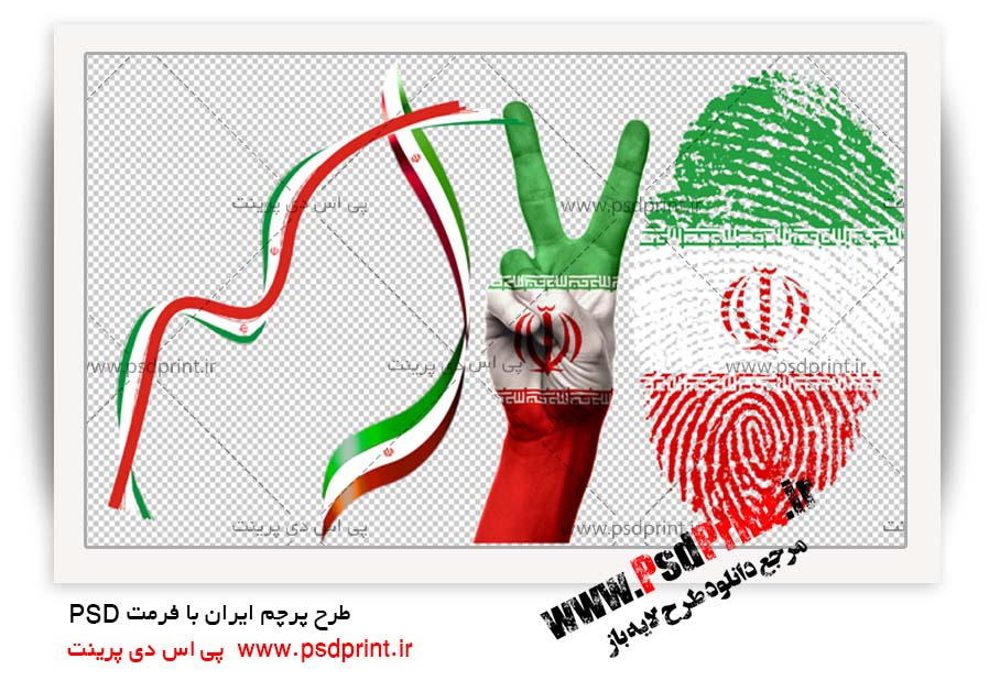 پرچم لایه باز ایران