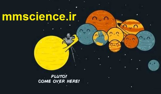 دلیل حذف پلوتو از سیارات
