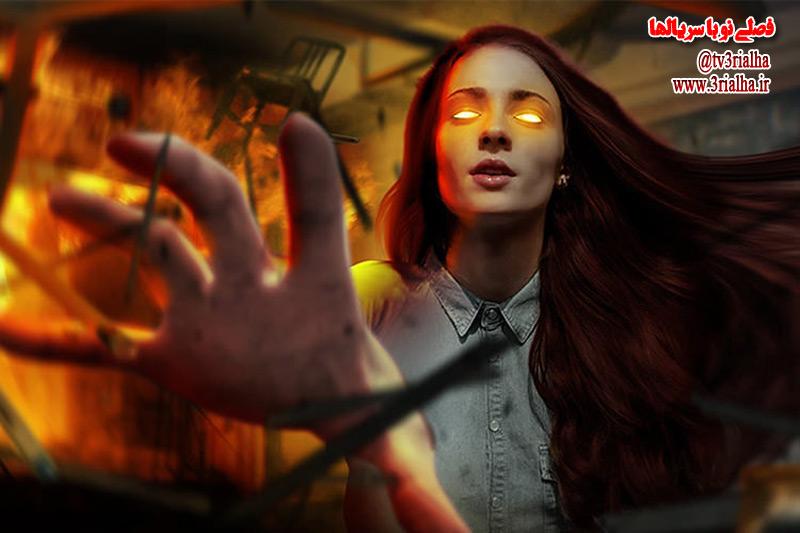 در فیلم X-Men: Dark Phoenix شاهد کودکی جین گری نیز خواهیم بود