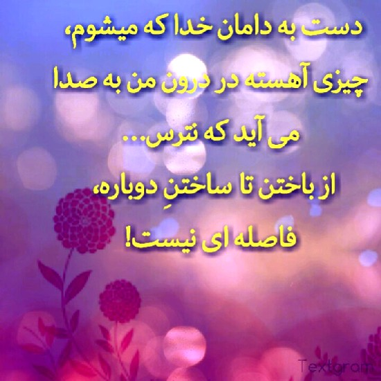 http://s8.picofile.com/file/8302477592/HAR_CHE_AZ_DUST_RASAD_N3KUST_3.jpg