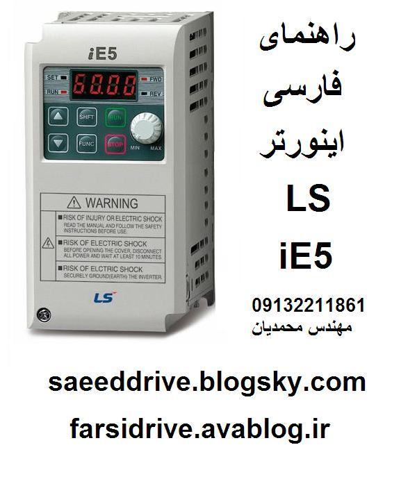 Ls   iE5