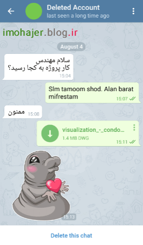 How can I delete my account on telegram