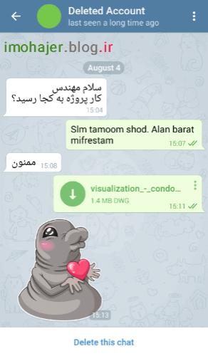 how to delete telegram account on pc