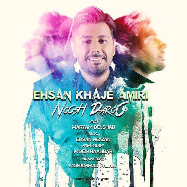 Ehsan Khajeh Amiri – Noosh Daroo