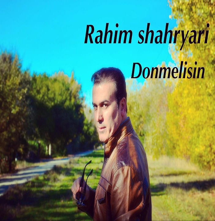 دانلود آهنگ جدید رحیم شهریاری به نام دونملیسین