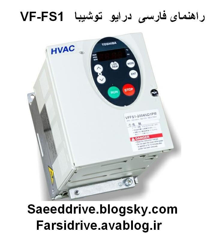 VF-FS1   TOSHIBA   HVAC