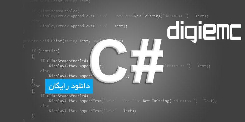 دانلود آموزش ساختمان داده ها در #C