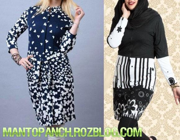 خرید مانتو پامیا و ازیتا مدل دخترانه شیک 2017