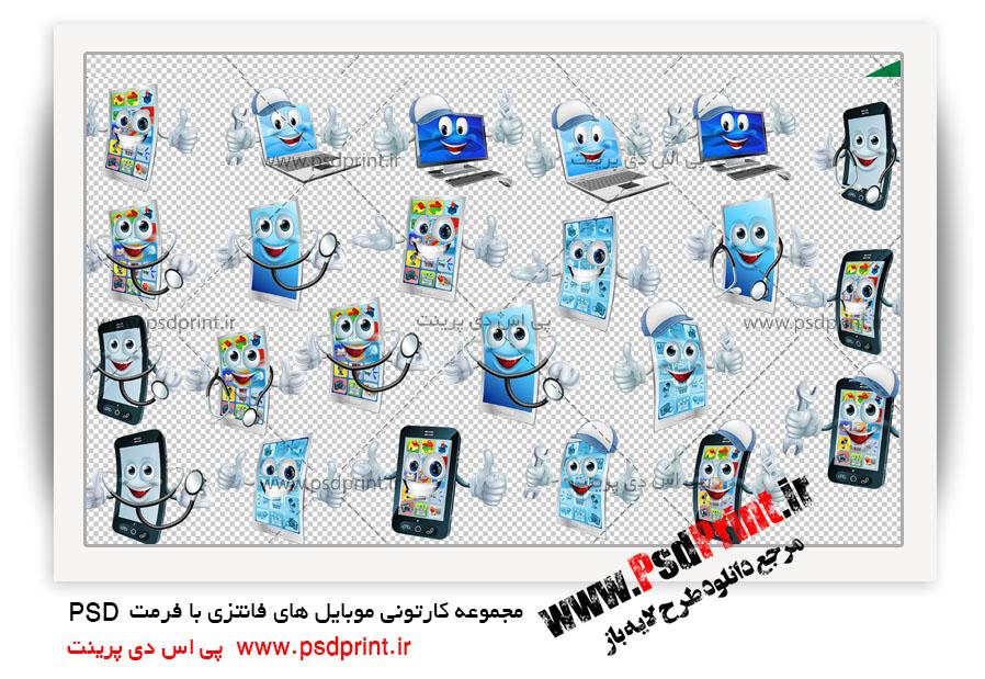 موبایل های کارتونی