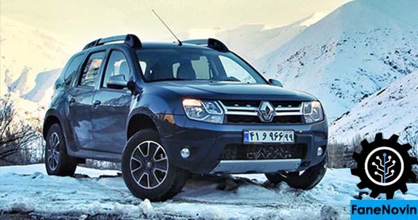 قیمت دو خودرو رنو داستر و سیمبل تولید داخل زیر 100 میلیون تومان است