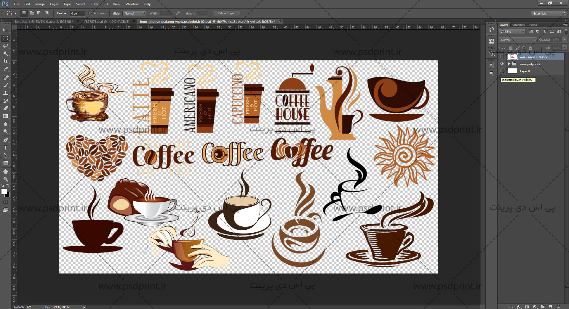 لوگوی قهوه و کافی شاپ psd