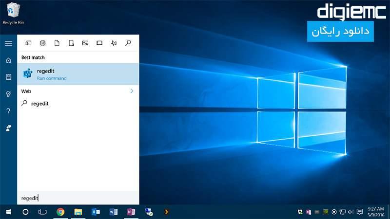 دانلود آموزش وترفندهای ویندوز 10