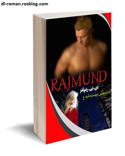 دانلود رمان راجموند از دی بی رینولدز