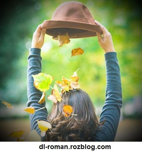 دانلود رمان باغ پاییز