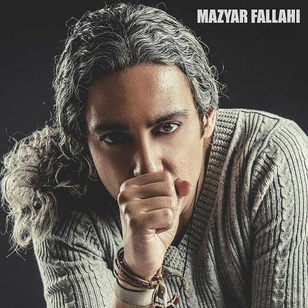 Guitar Chords Of Maziyar Fallahi - Delam Gerefte