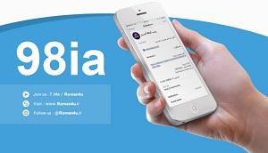 کانال نودهشتیا در تلگرام | آدرس کانال 98ia در تلگرام