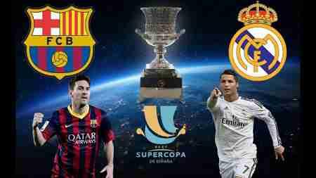 تاریخ برگزاری سوپرکاپ اسپانیا۲۰۱۷ | زمان بازی بارسلونا و رئال 22 مرداد 96