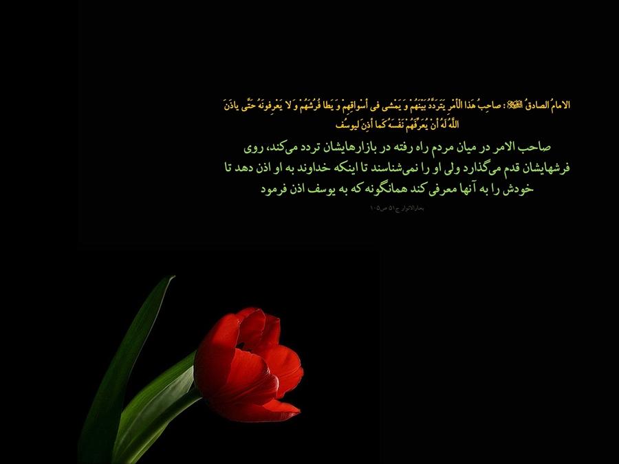 [تصویر: 810_Hadis_652.jpg]