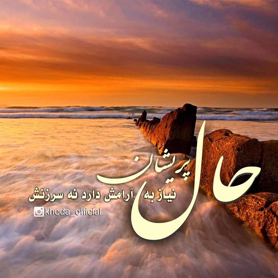 http://s8.picofile.com/file/8303390084/khodaa.jpg