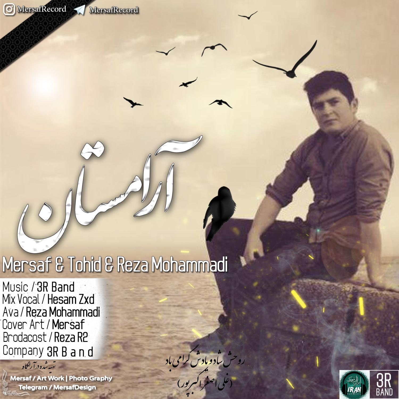 دانلود آهنگ جدید مرصاف و توحید و رضا محمدی به نام آرامستان