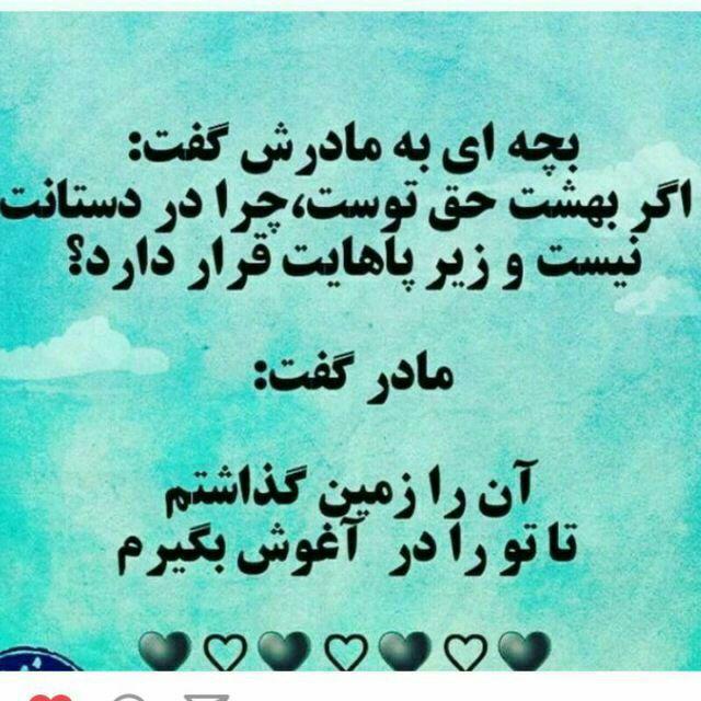 عکس نوشته جدید دلتنگی غمگین فاز سنگین ترانه نوشته عکس برای پروفایل تلگرام