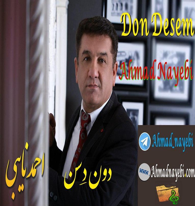 http://s8.picofile.com/file/8303726076/07Ahmad_Nayebi_Don_Desem.jpg