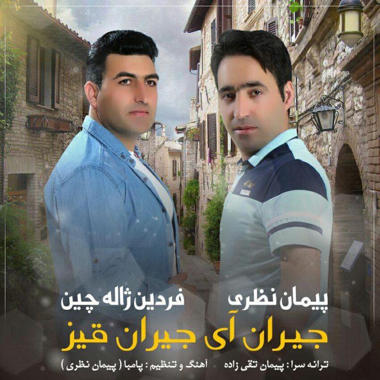 http://s8.picofile.com/file/8303923818/1Fardin_Jhale_Chin_peyman_Nazari_Jeyran_Ay_Jeyran_Giz.jpg