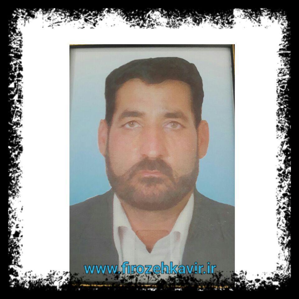 پیام تسلیت به مناسبت درگذشت دهیار سابق اسماعیل آباد نوق رفسنجان