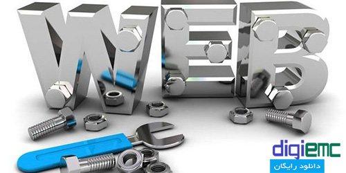 دانلود مقاله 40 راز برای ایجاد وب سایت حرفه ای