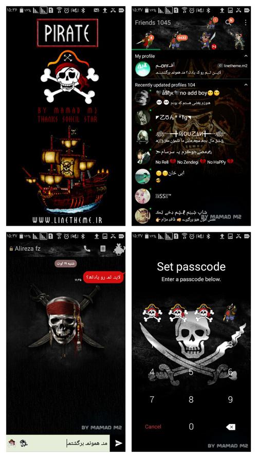 دانلود رایگان تم Pirate برای لاین