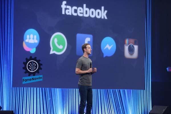 فیسبوک و واتساپ عهد خود به کاربران را شکستند