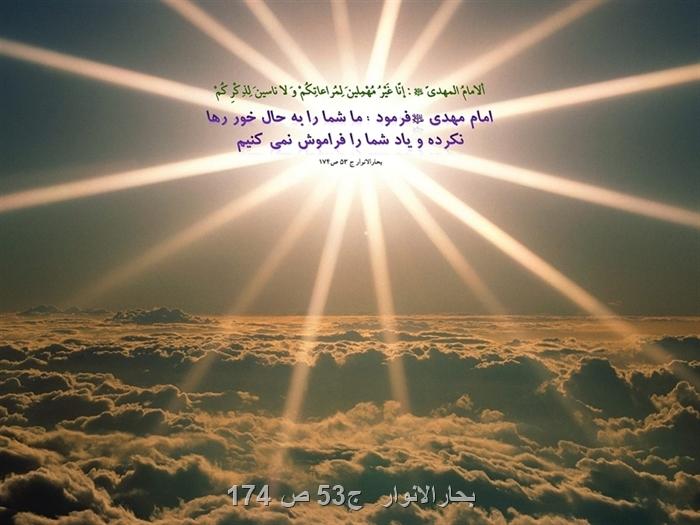 [تصویر: 810_Hadis_526.jpg]