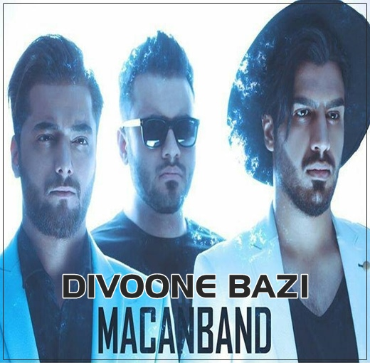 free download divoone bazi macan band zip 320