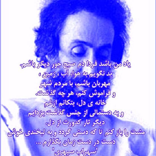 http://s8.picofile.com/file/8304379818/y8dam_b8shad_fardaa_sobh_5.jpg