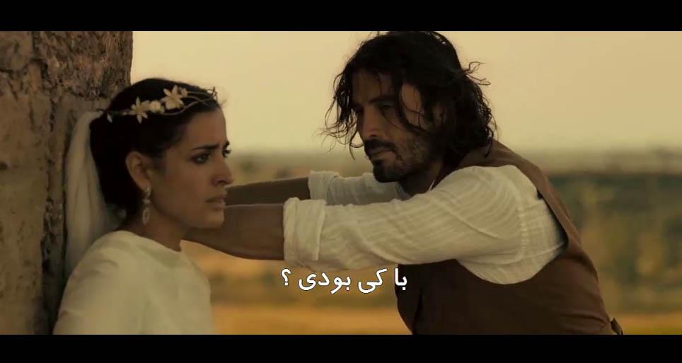 دانلود فیلم اسپانیایی سه متر بالاتر از آسمان Kişisel sayfaLilitTver