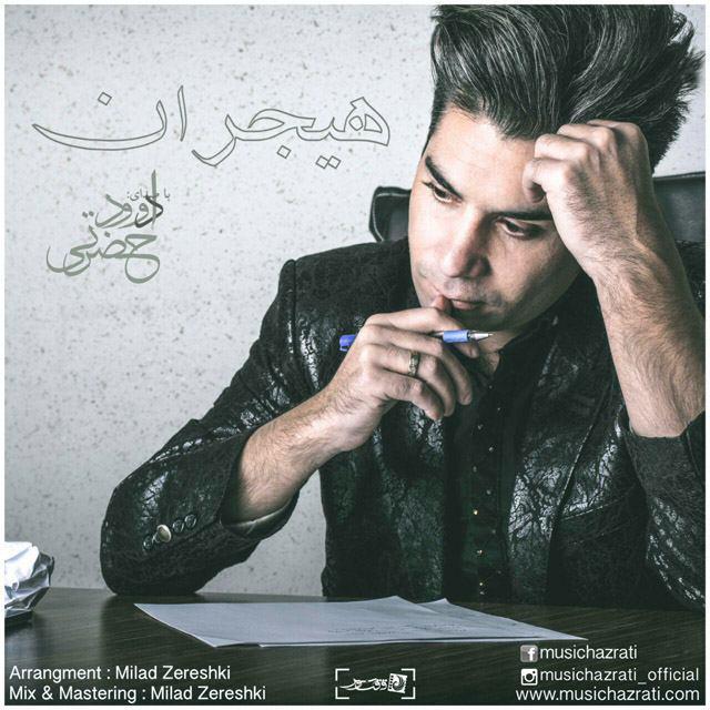 http://s8.picofile.com/file/8304743734/07Davood_Hazrati_Hijran.jpg
