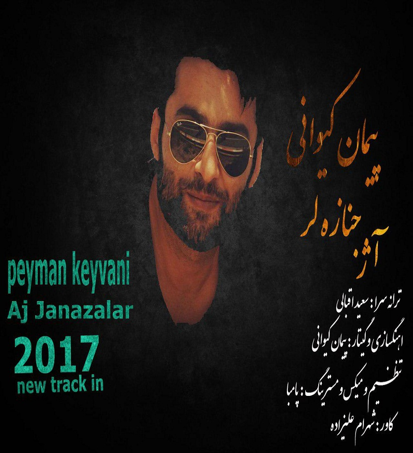 http://s8.picofile.com/file/8304747668/01Peyman_Keyvani_Aj_Janazelar.jpg