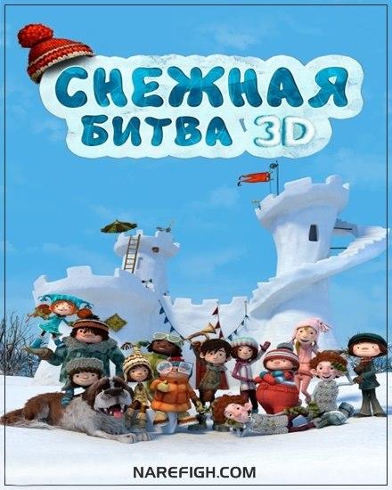 دانلود انیمیشن Snowtime 2015 دوبله فارسی