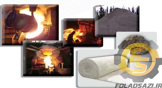 مقاله بازیابی وانادیم از سرباره کنورتور فولادسازی