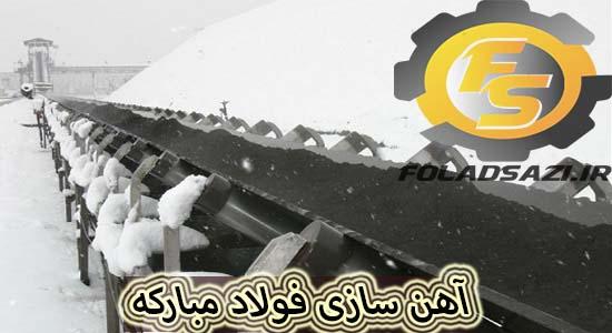 ناحیه آهن سازی فولاد مبارکه