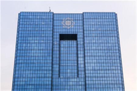 بخشنامه جدید بانک مرکزی در مورد سود بانکی, شهریور 1396