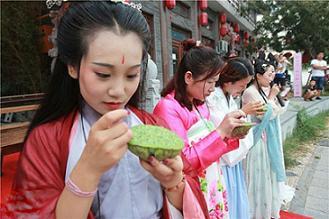 زنان چيني در استان هنان چين - عکس هاي ديدني