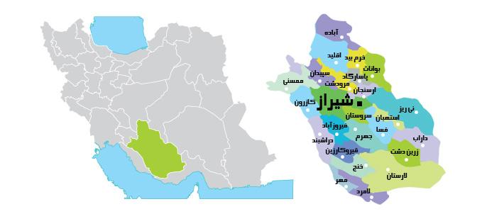 جلسه هیئت انجمن های ورزشی و کمیته فوتبال رومیز استان فارس