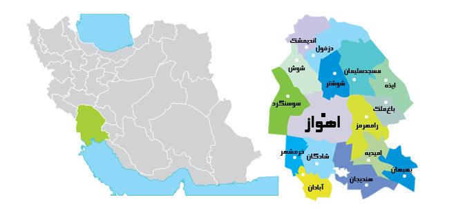 انتصاب سرمربی تیم حرفهای خوزستان