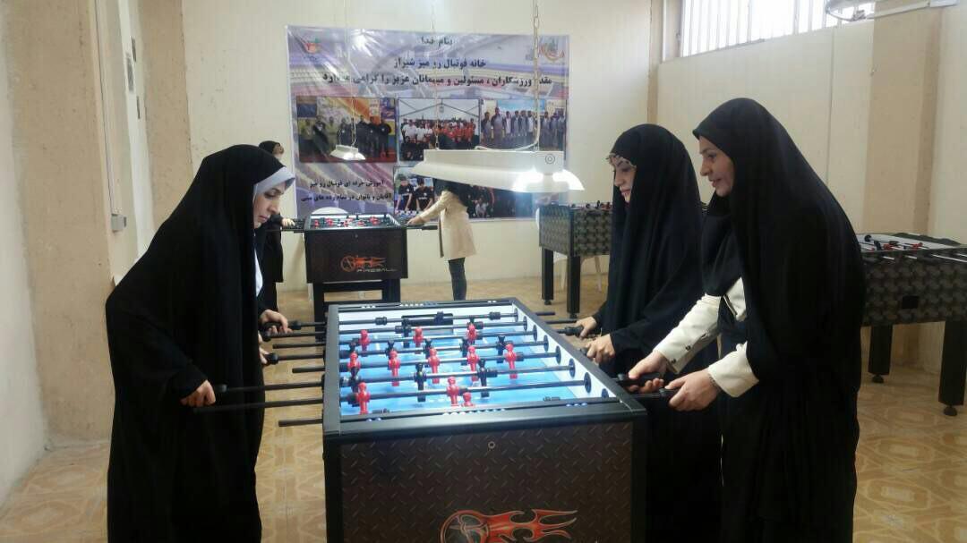 مسابقات رسانههای استان فارس در بخش بانوان
