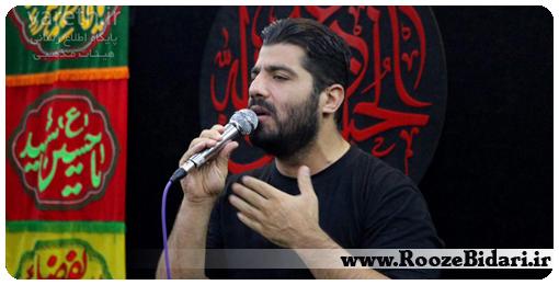 دانلود مداحی شب دوم محرم 96 حاج روح الله بهمنی