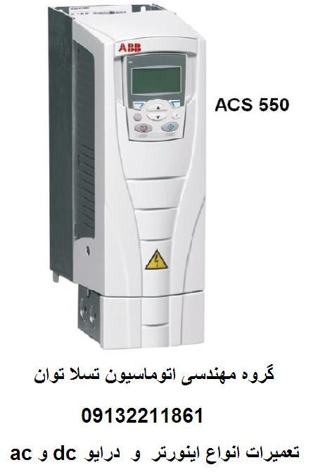 abb  acs 550