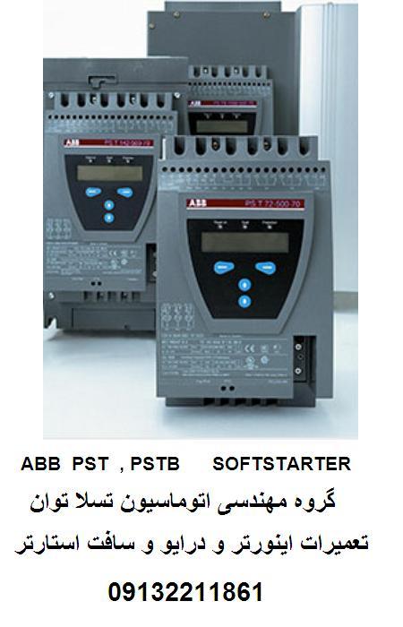 abb   pstb